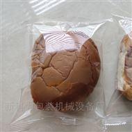 KL-320D面包食品包装全自动包装机