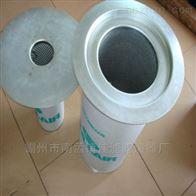 寿力空压机滤芯0225-0106-791