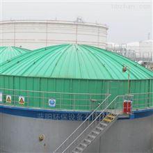 蓝阳环保泰兴涂装污水处理设备  厂家远程管理