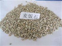开封麦饭石滤料增加水的生物活性明皓净水