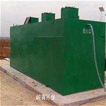 46M3/h一体化生活污水处理设备规格