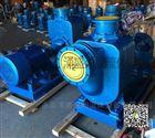 32ZW20-15高吸程污水自吸泵