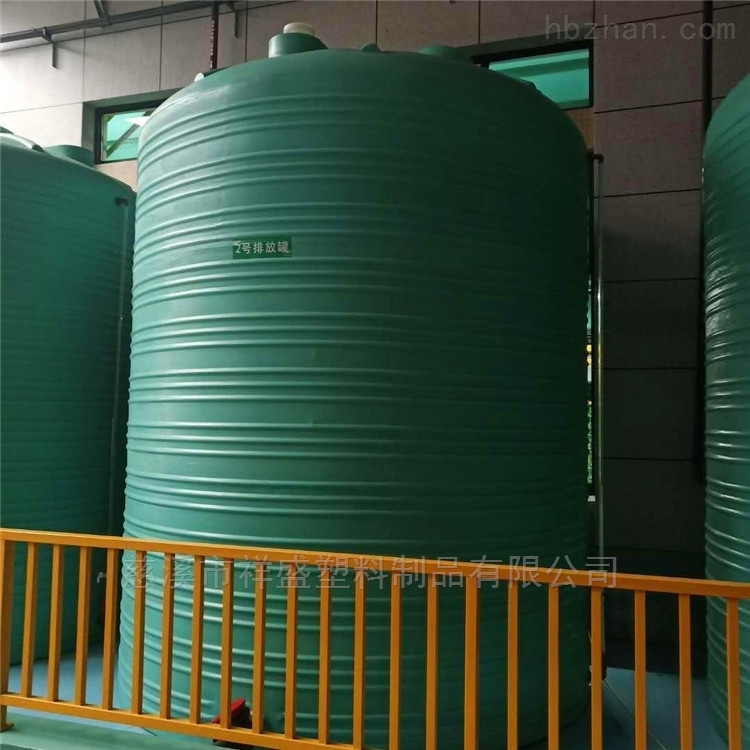 50噸污水加藥桶