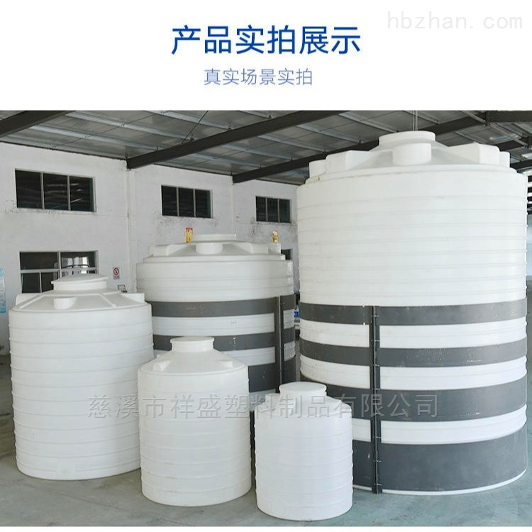 防腐塑料儲存桶無錫市
