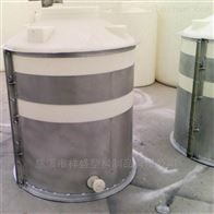 8立方酸堿儲罐8立方酸堿儲罐