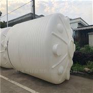 5噸消泡劑儲罐