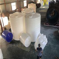 1.5吨房顶蓄水箱厂家1500L加厚环保蓄水桶罐