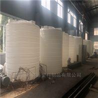 5吨废水储水塔5吨废水储水塔