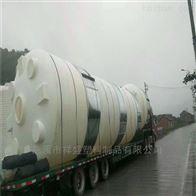 5噸機械儲罐5噸機械儲罐