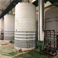4噸塑料儲水罐4噸塑料儲水罐