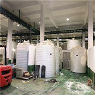 5噸耐酸堿PE儲罐5噸耐酸堿PE儲罐