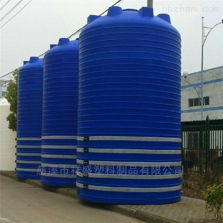 水處理藥劑儲存罐文成縣