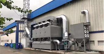 RTO蓄热式氧化燃烧炉