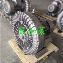 HG-850SB高压旋涡风机