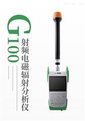 G100电磁辐射测定仪