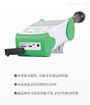 智俊信测G100射频电磁辐射仪通信基站适用