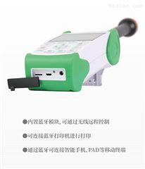 G100/智俊信测G100射频电磁辐射仪通信基站适用