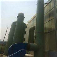 净化塔专用玻璃钢风机哪里生产