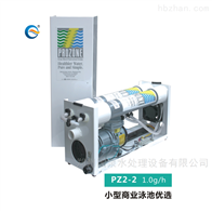 GQ-125温泉、泳池水处理设备