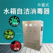 外置式臭氧发生器-大功率、物理消毒、杀菌