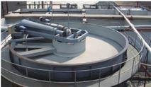 印染污水處理設備_印染廢水一體化設備