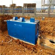 地埋式生活污水处理设备1000吨每天