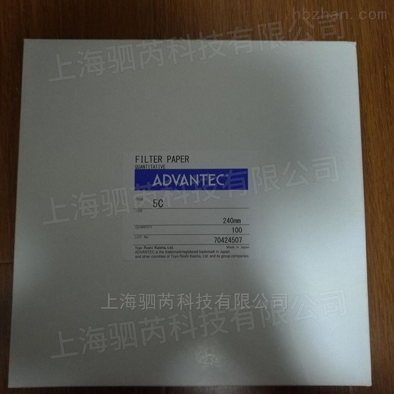 ADVANTEC东洋厂价直销定量滤纸