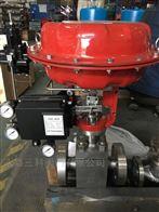 T648H气动高压調節閥