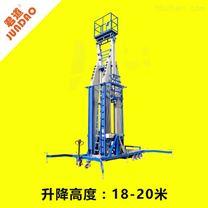 物业装修铝合金六柱式升降机