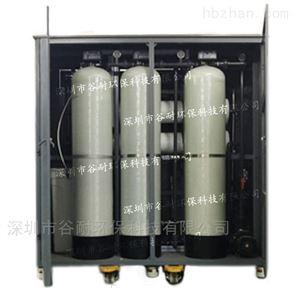 化工厂除臭喷雾设备