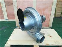 铸铝风机-TB20015透浦式风机