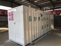 100吨农村生活污水处理设备