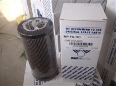 翡翠液压过滤器滤芯