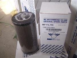 MF1003A10HB翡翠液压过滤器滤芯