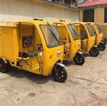 三轮车高压清洗机供应