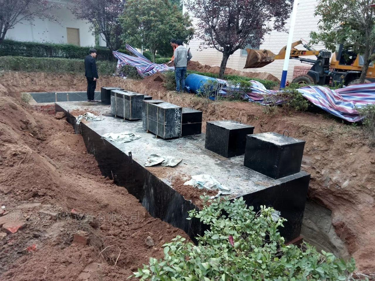 全自动埋地式一体化污水处理设备