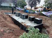 全自动运行埋地式一体化污水处理设备