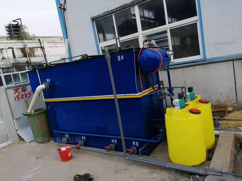 餐具消毒污水处理设备
