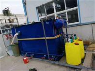 Newin-1餐具消毒污水处理设备