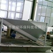 厂家直销污水处理设备螺旋砂水分离器