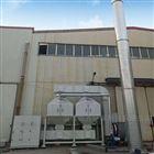 VOCs工业废气催化燃烧设备