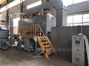 工业有机废气催化燃烧净化设备
