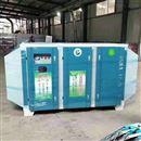 JQ-FQ-DZVOCs有机废气处理设备