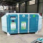 喷涂设备废气处理设备