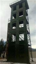训练塔 攀爬塔