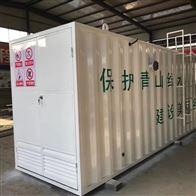 中水回用一体化污水设备