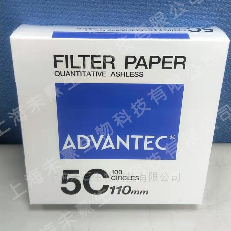 ADVANTEC东洋5C定量滤纸