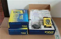 ISC英思科T40煤礦專用便攜式單一氣體檢測儀