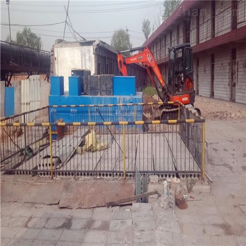 成都市地埋式一体化生活污水处理设备