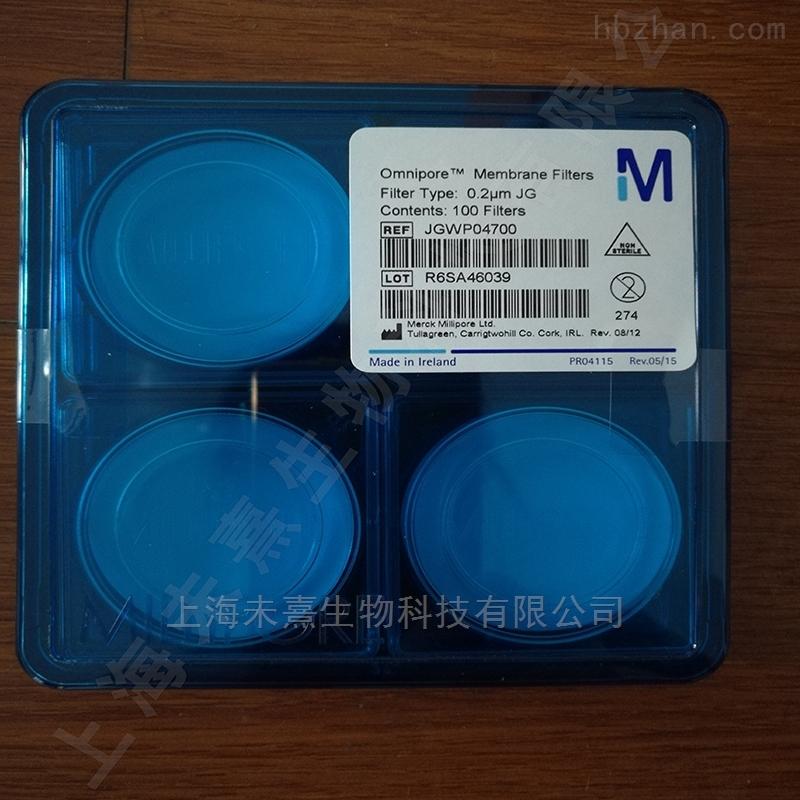 密理博millipore亲水性 Omnipore PTFE膜